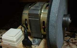 Чертеж наждака из двигателя стиральной машины своими руками