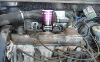 Чем промыть систему охлаждения двигателя от порошкового герметика