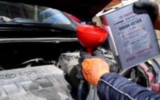 Замена масла акпп Тойота РАВ 4
