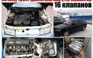 Ваз 2112 троит двигатель не работает один цилиндр