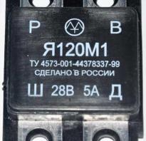 Газ 3309 с двигателем д 245 не заводится