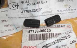 Замена задних тормозных колодок Тойота Королла 120