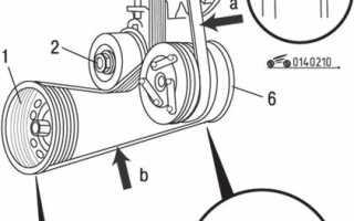 Мазда 6 замена ремня генератора