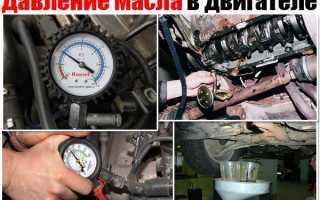 Горит лампа давления масла на прогретом двигателе приора