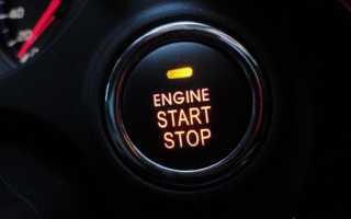 Форд мондео 4 запуск двигателя с кнопки
