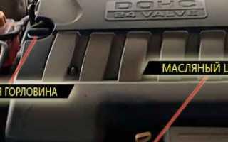 Chevrolet epica замена масла двигателя сколько литров