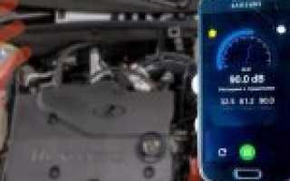 Что сделать чтобы двигатель ваз 2109 работал тише