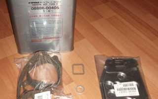 Как поменять масло в коробке автомат Тойота РАВ 4