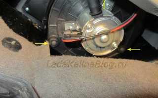 Замена моторчика печки мазда 3