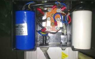 Асинхронный двигатель с пусковым и рабочим конденсаторами схема