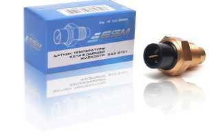 Ваз 2105 датчик температуры охлаждающей жидкости инжекторный двигатель