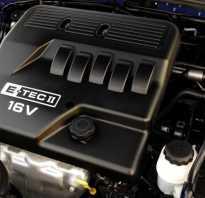 Шевроле лачетти что такое гбц двигатель 1 4
