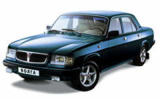 Волга газ 3110 технические характеристики двигатель 406 инжектор