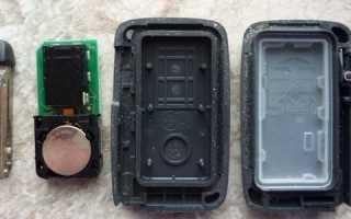 Тойота РАВ 4 замена батарейки в ключе